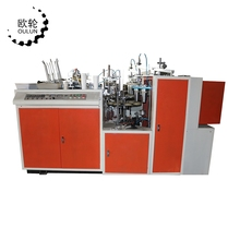 Cheap price wear-resisting automatic counting paper cup making machine