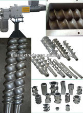 High quality and Standard or Nonstandard extruder feed screw and screw components