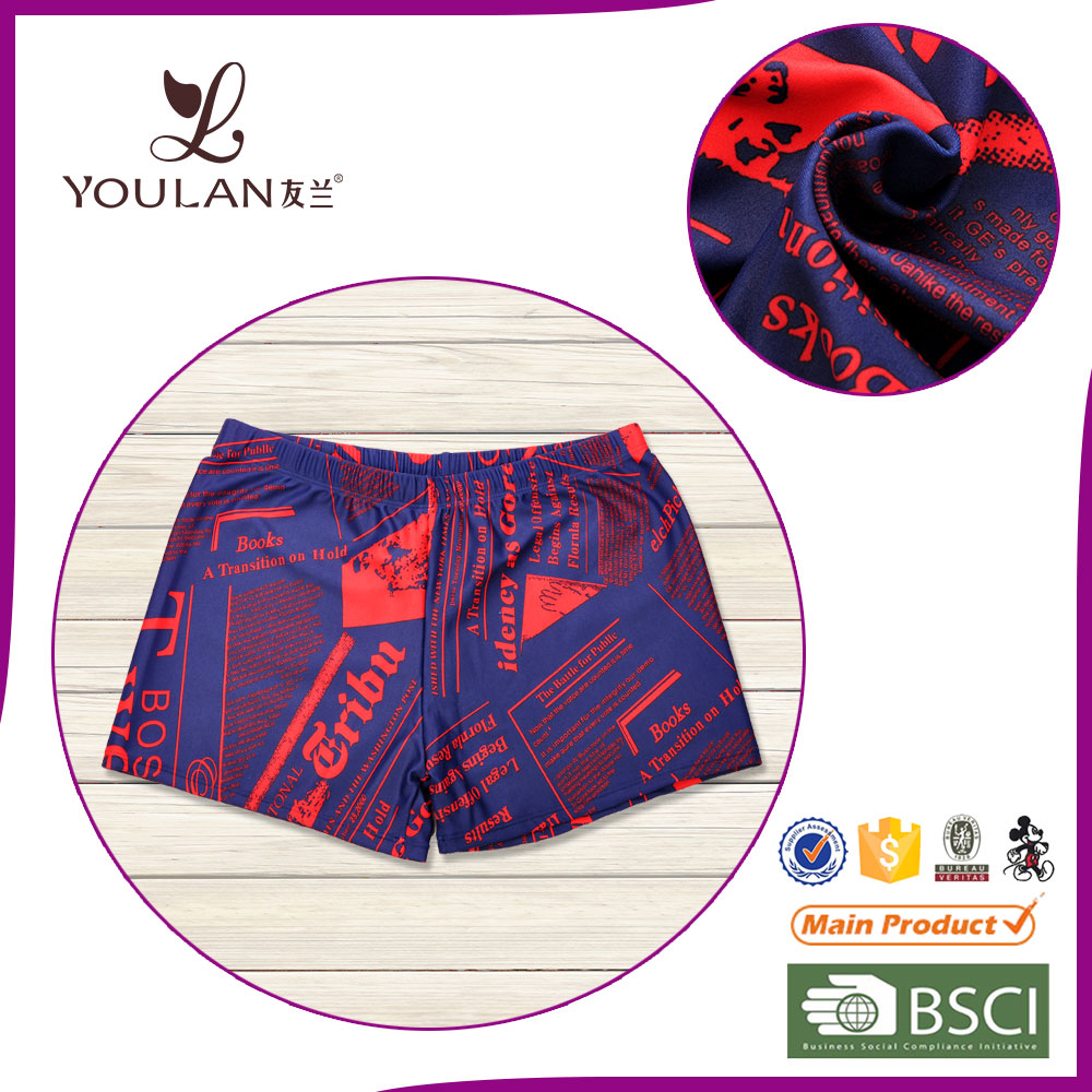 YouLan Mens Swimwear Men'S Swimwear Sex Swimming Wear