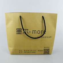 Cheap Luxury Custom Garment Shopping Recycle Brown Kraft Paper Bag with Handle