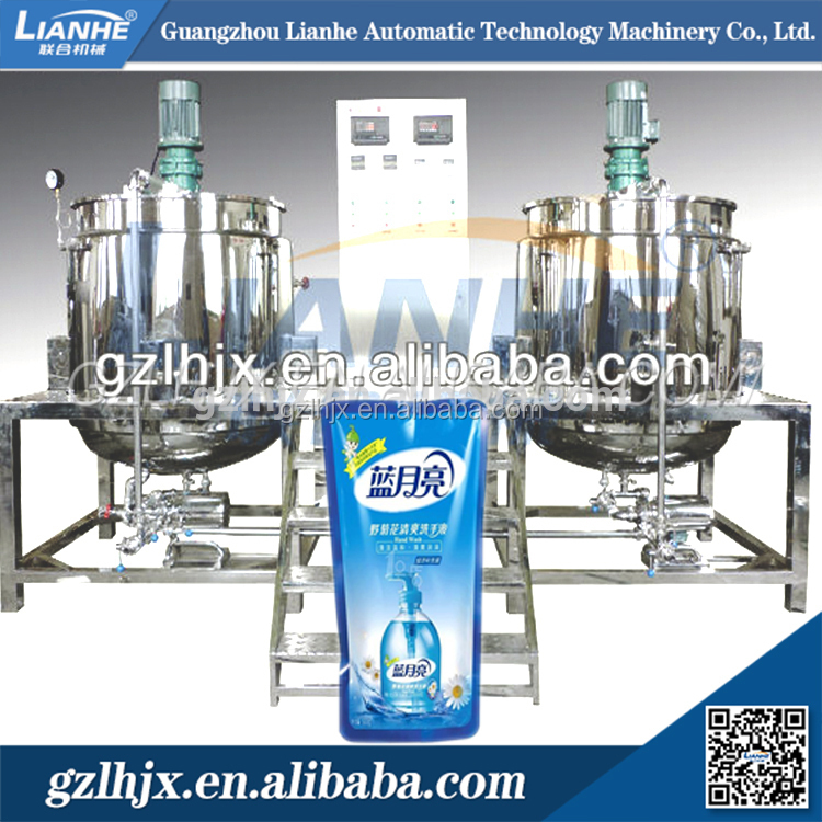 Automatc shower gel production line made in china