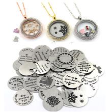 Fashion Free Engraved LOGO Stainless Metal Charms For Glass Memory Locket Wholesale