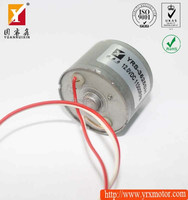 7.4v 50w small dc electric rotating motor