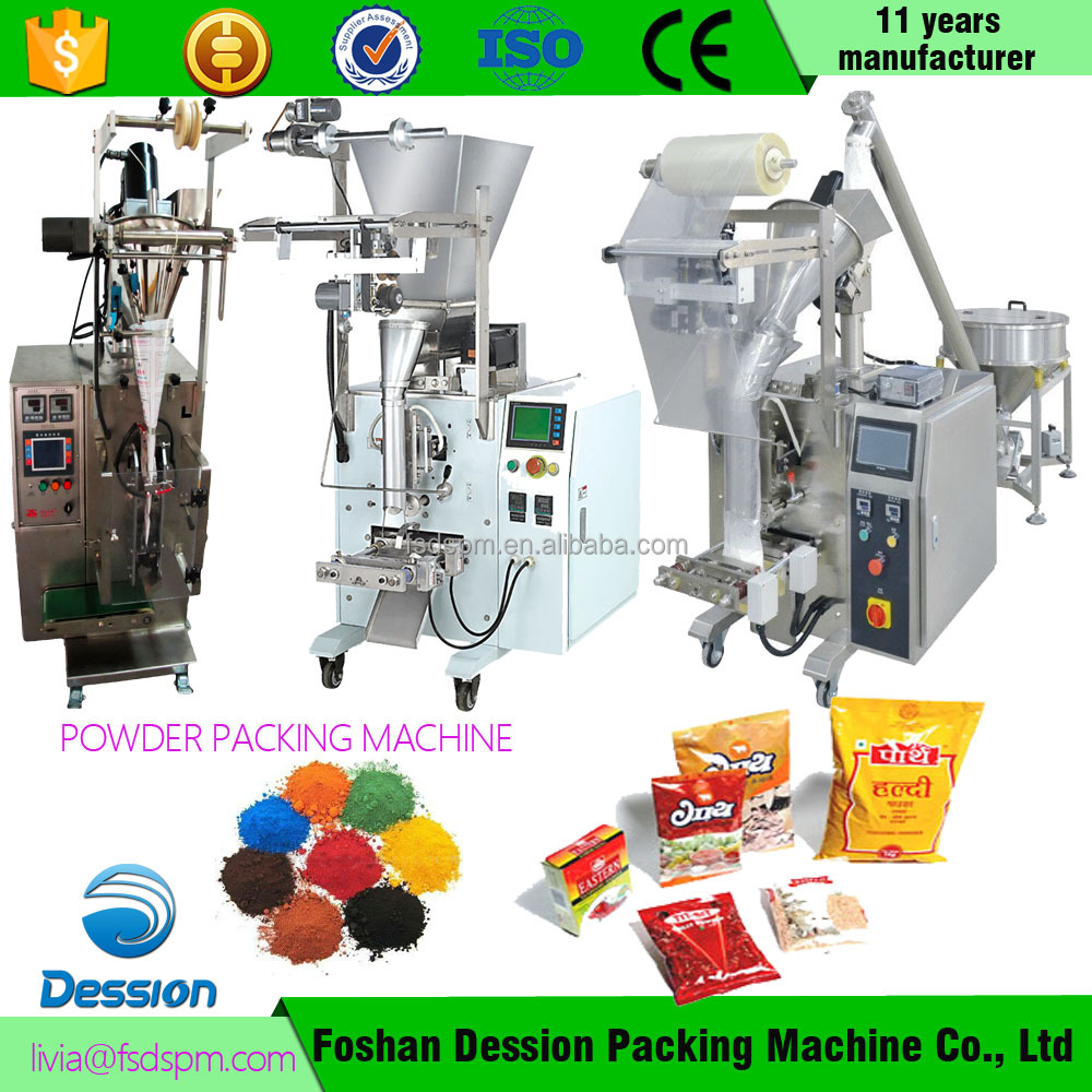 Cheap Price Automatic Food Pharmacy Chemical Powder Packing Machine
