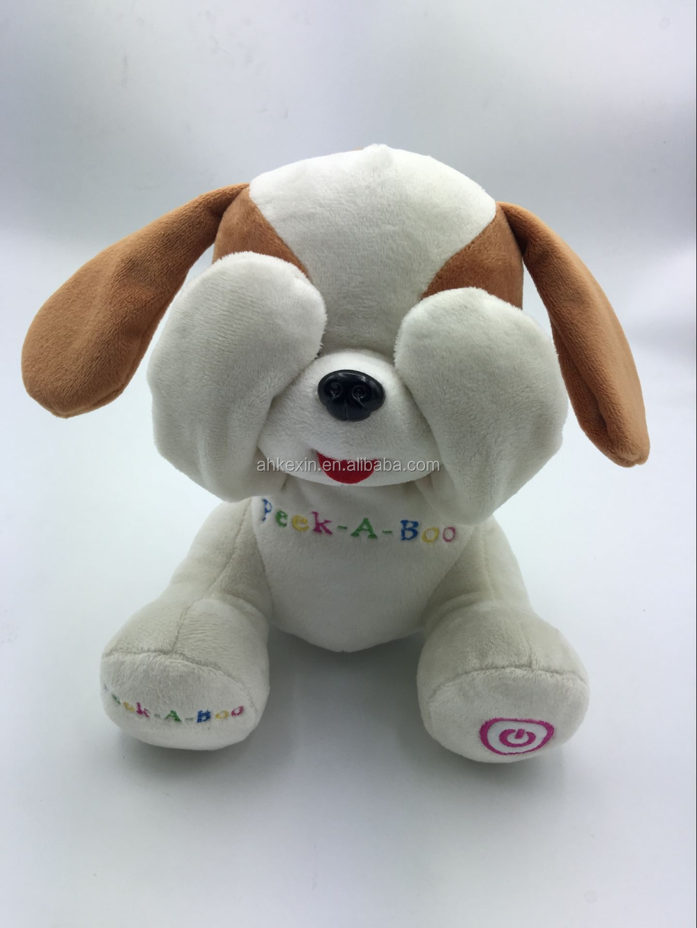 Plush electric dog toy for baby
