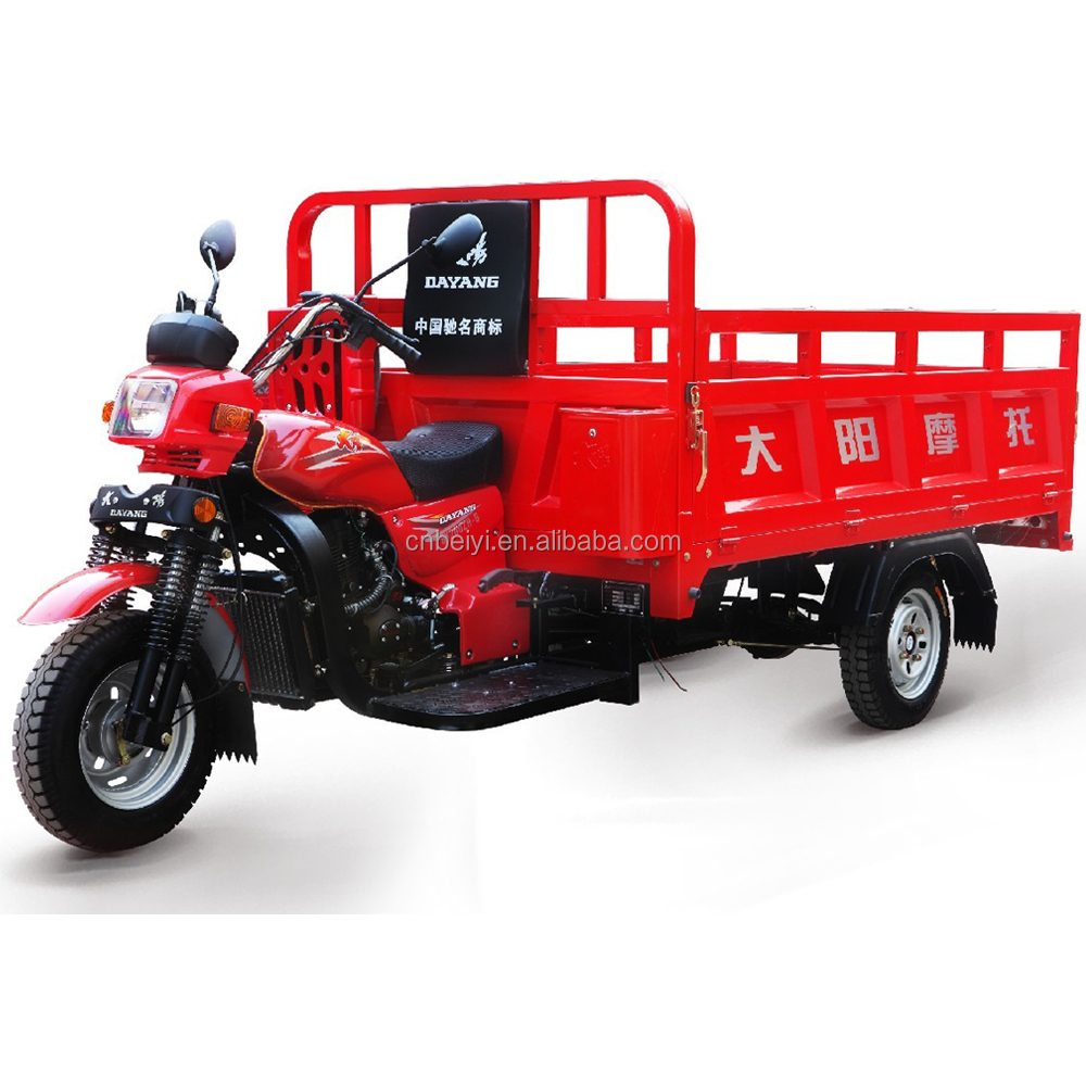 Made in Chongqing 200CC 175cc motorcycle truck 3-wheel tricycle 200cc water cooling 3 wheel motor vehicle for cargo