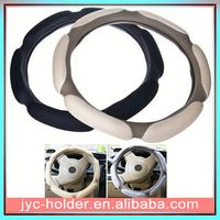 Silicone heated steering wheel cover for auto cars H0Tvu pvc steer wheel cover