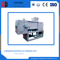 automatic plastic film press drying machine/pe film squeeze dryer price