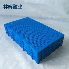 Jiangsu Professional farming equipment Plastic farming floor for pig/poultry/goat size 1000*600*50 mm