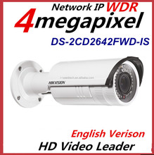 Hikvision DS-2CD2642FWD-IS 4MP Bullet Hikvision 4mp IR Bullet Network Camera Surveillance Camera Mast Tower