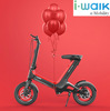 New Style Lightweight Folding Electric Scooter Bike
