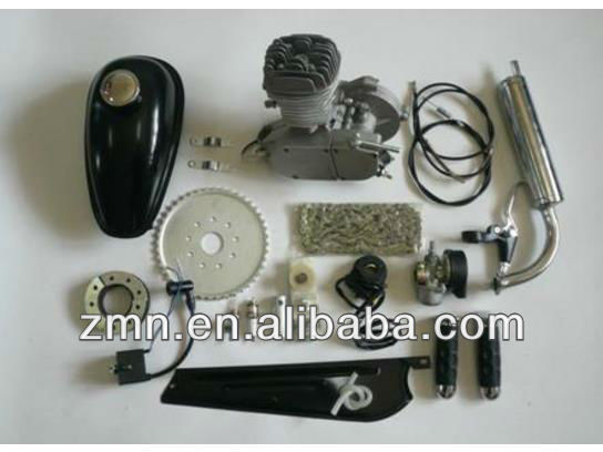 CE Approved Moped Gas Engine Motor Kit/Gas Motor Kit