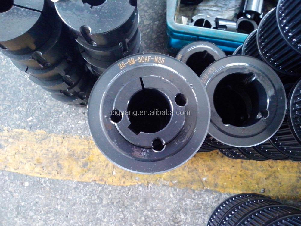 good quality steel timing belt pulley