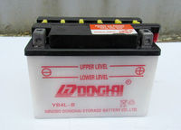12v motorcycle battery YB4L-B