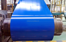 RAL pre painted galvanized steel coil price