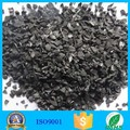apricot shell activated carbon for recovery gold
