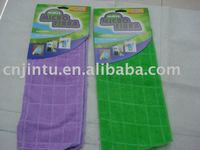 microfiber cleaning cloth,wipe cloth