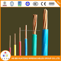 China supply 450/750V H07V-U,H07V-R,H07V-K 2.5mm2 copper conductor 70C PVC insulated electrical wire for sale