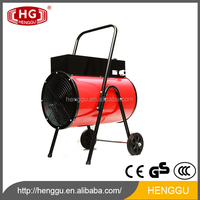 Wholesale products high quality Industrial Heater With Air Cooling System