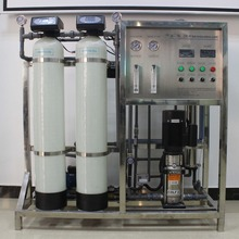 250LPH small household industrial water filter machine ro system