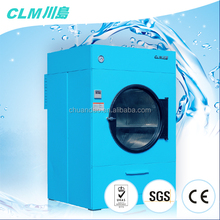 professional laundry machine/washer extractor/dryer/ironer/folder