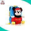 Cartoon children wheeled school backpack, 2015 kids school trolley backpack