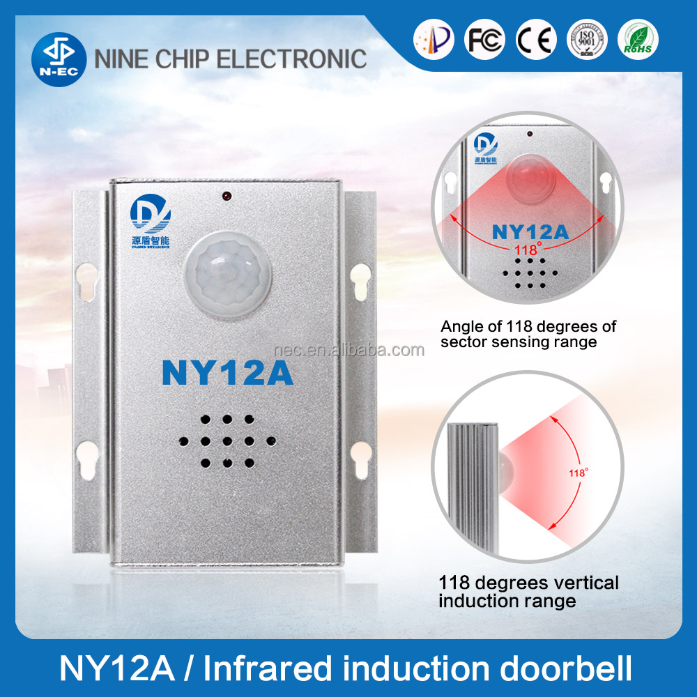 Small doorbell chime Infrared alarm system voice recordable door chimes