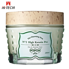 Gentle Nourishing Hair Treatment Smooth Hair Mask For Fine Hair