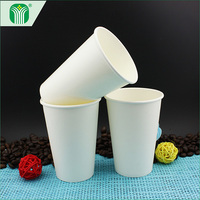 china supplier 255ml disposable 8oz vending machine coffee cup