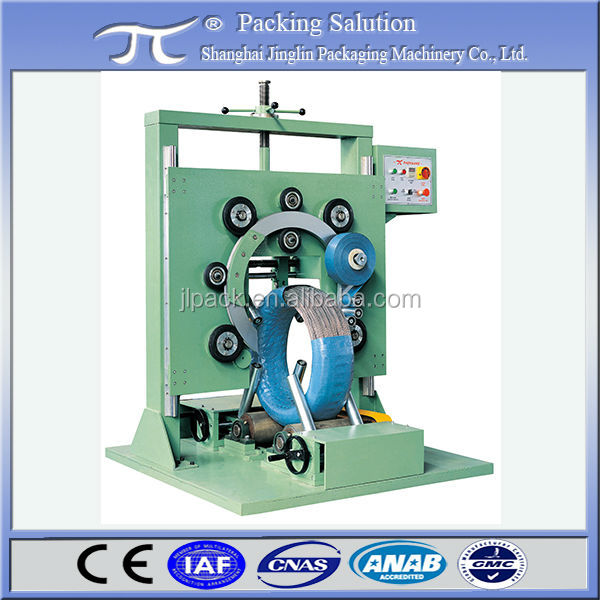 High quality Automatic overwrap machine,Wire bundle wrap packaging machine