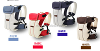 Smart Baby safe and cozy baby product & Baby Sling