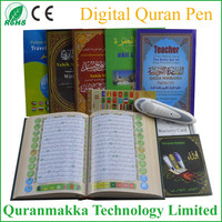 2013 Audio Islamic Al Quran Pen Reader with Mp3 Download Function 4gb