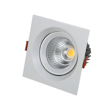 12W Commercial Square Slim Motion Sensor Led Recessed Down Light