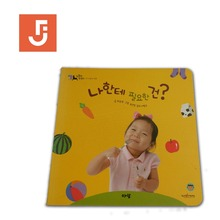 Custom children thick paper book printing offset printing education book