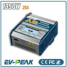 Recover charge function 1350W automatic battery charger with Mini USB port