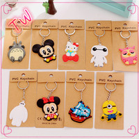 Gifts & Crafts key chain custom logo ,funny cartoon animal design soft pvc keychain metal keychain free samples fast delivery