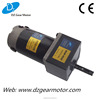 /product-detail/permanent-magnet-high-torque-120-volt-dc-motor-60589605377.html