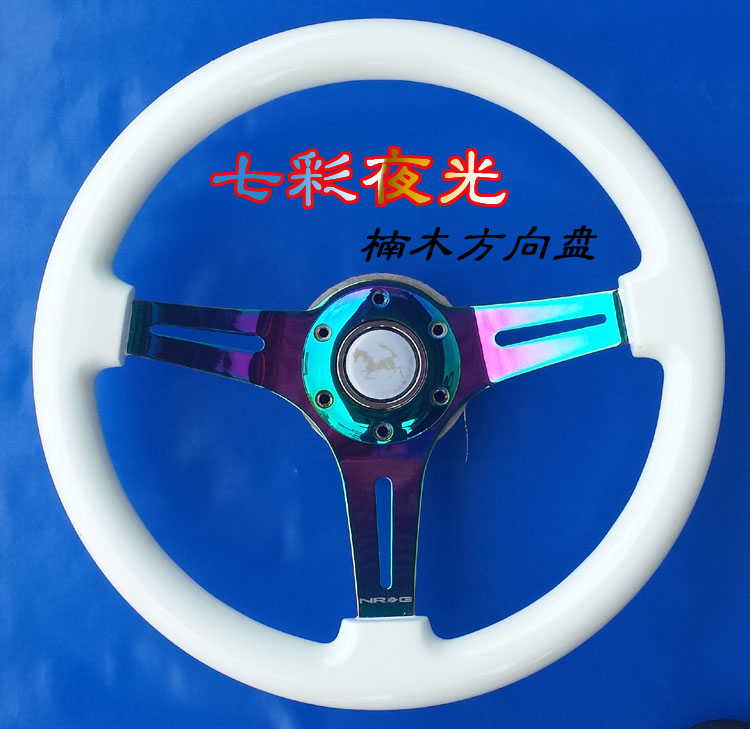 stock universal 14-inch steering wheel 350MM pure wood Phoebe aluminum skeleton