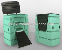 plastic rotomolding Industrial Outdoor Storage Bin,