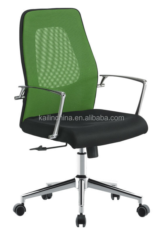 KL-V20A latest design practical BIFMA middle back mesh SS leg factory direct price green material office chair