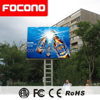 Hd Video Display P8 Outdoor Led Screen Sex Video China P8 Led Display