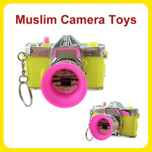 Promotional Islamic Camera Toy (Muslim Pictures)
