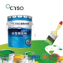 Anti corrosion Water based steel structure special industrial paint