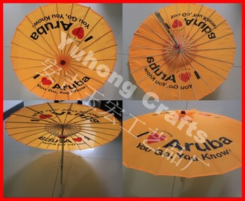 2014 new style outdoor umbrella parasol umbrella
