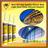 New Hot Sell Quality Glazed Wall Light Roof Glass Silicone Sealant