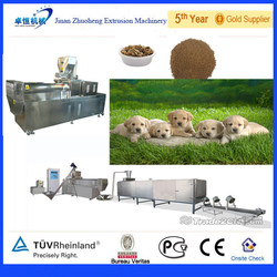 pet dog food processing plant/pet food machine