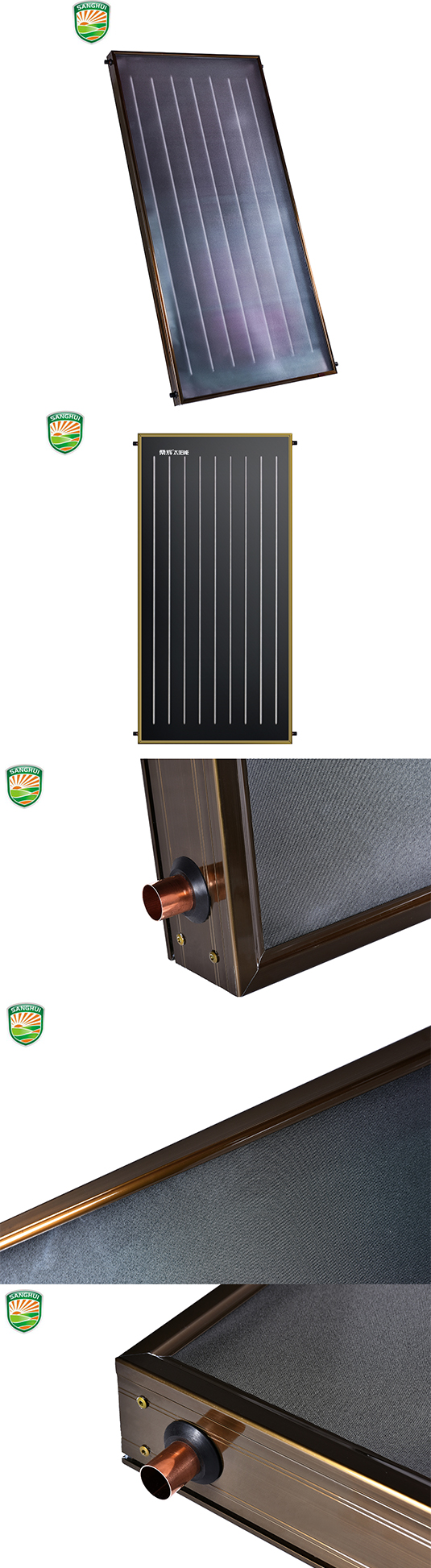 SHe-BK China Factory Directly Sale Black Chrome Flat Plate Solar Collector Price