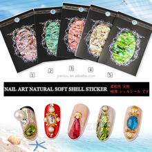 REAL nail art natural soft shell sticker with pre-glued