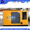 Cheap Silent Power Generator 16kw 20kw