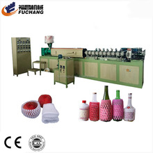 Price of PE Foam plastic rose bud nets extrusion machine <strong>line</strong>